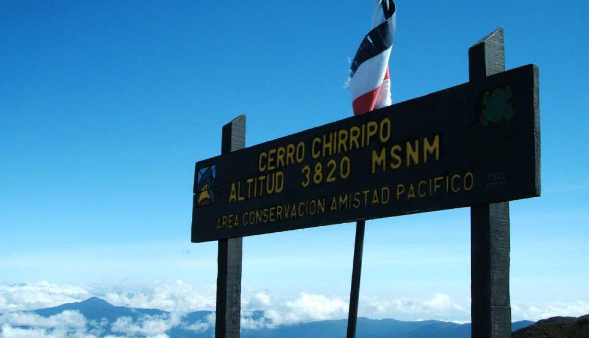 コスタリカの一番高い山